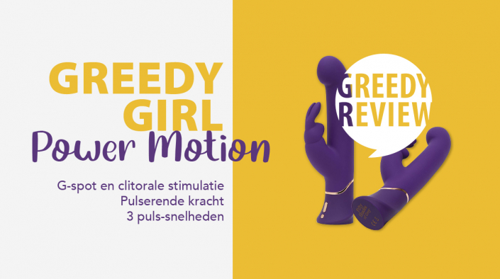 Greedy Girl Power Motion